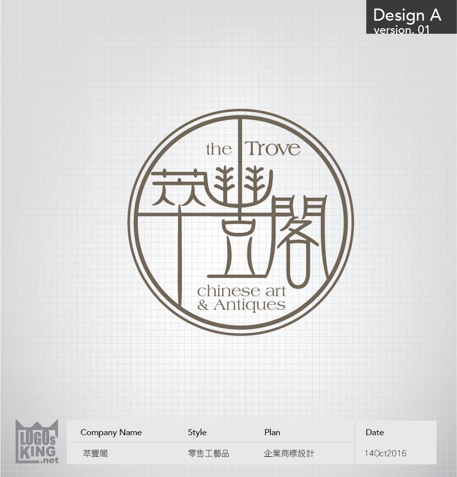 萃豐閣_Logo_v1-01.jpg