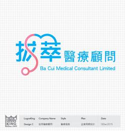 拔萃醫療顧問 | Logosking.net