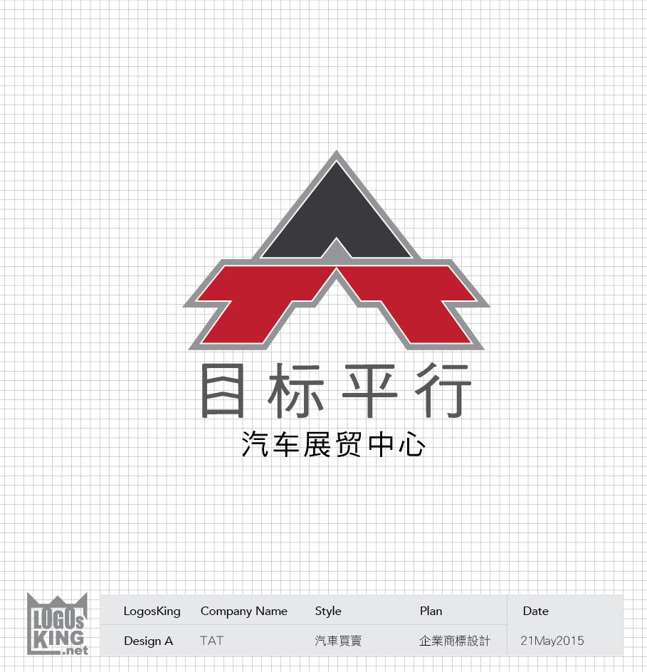 TAT | Logosking.net