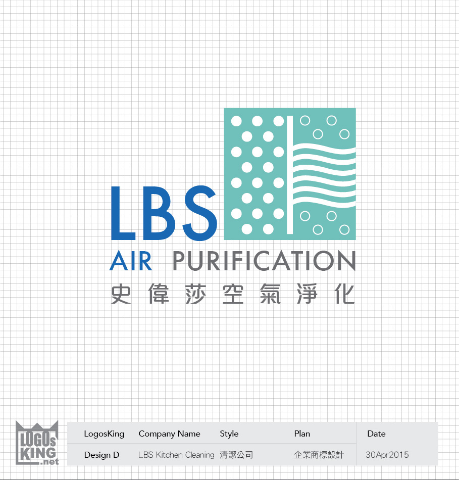LBS AirPurification | Logosking.net