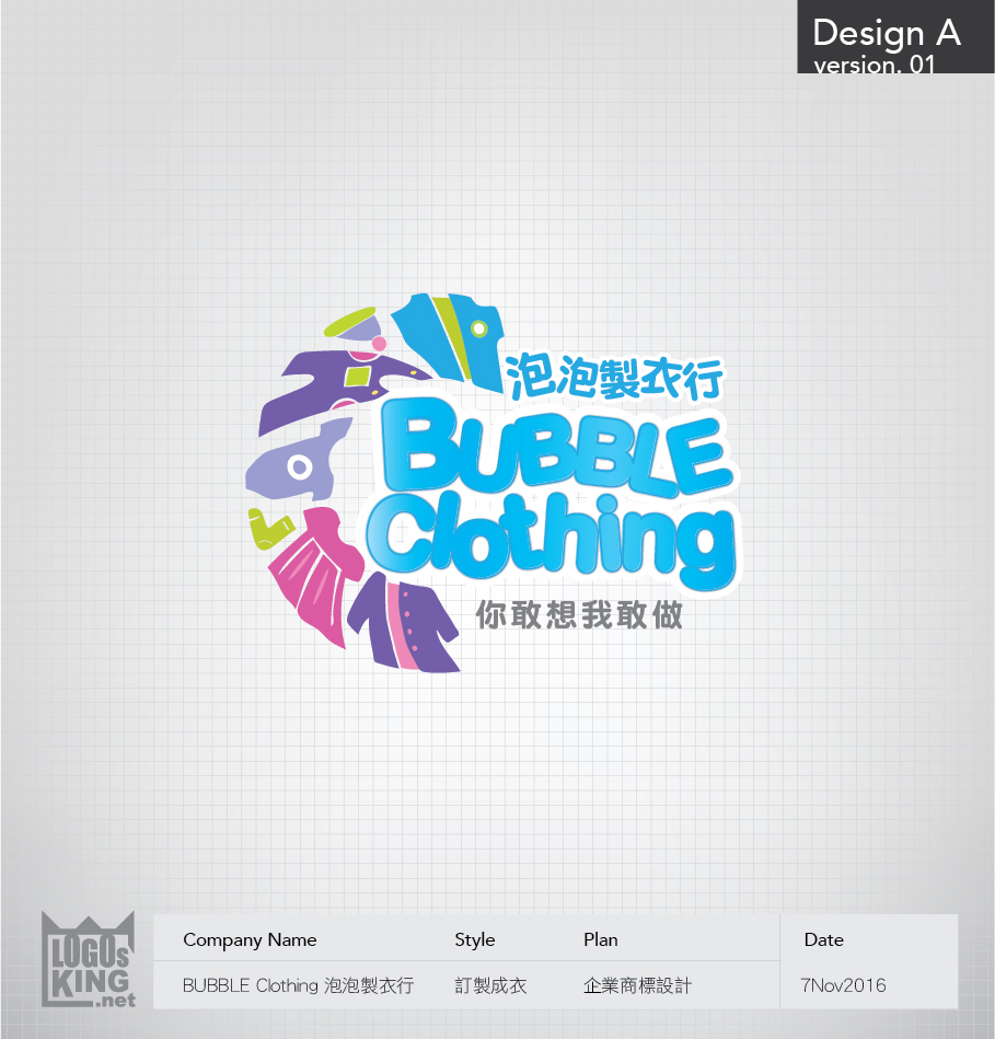 BUBBLE Clothing_Logo_v1-01.jpg