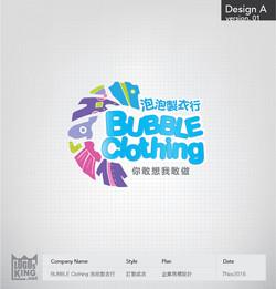 BUBBLE Clothing_Logo_v1-01.jpg