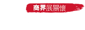 PVF_caring company logoW-01.png