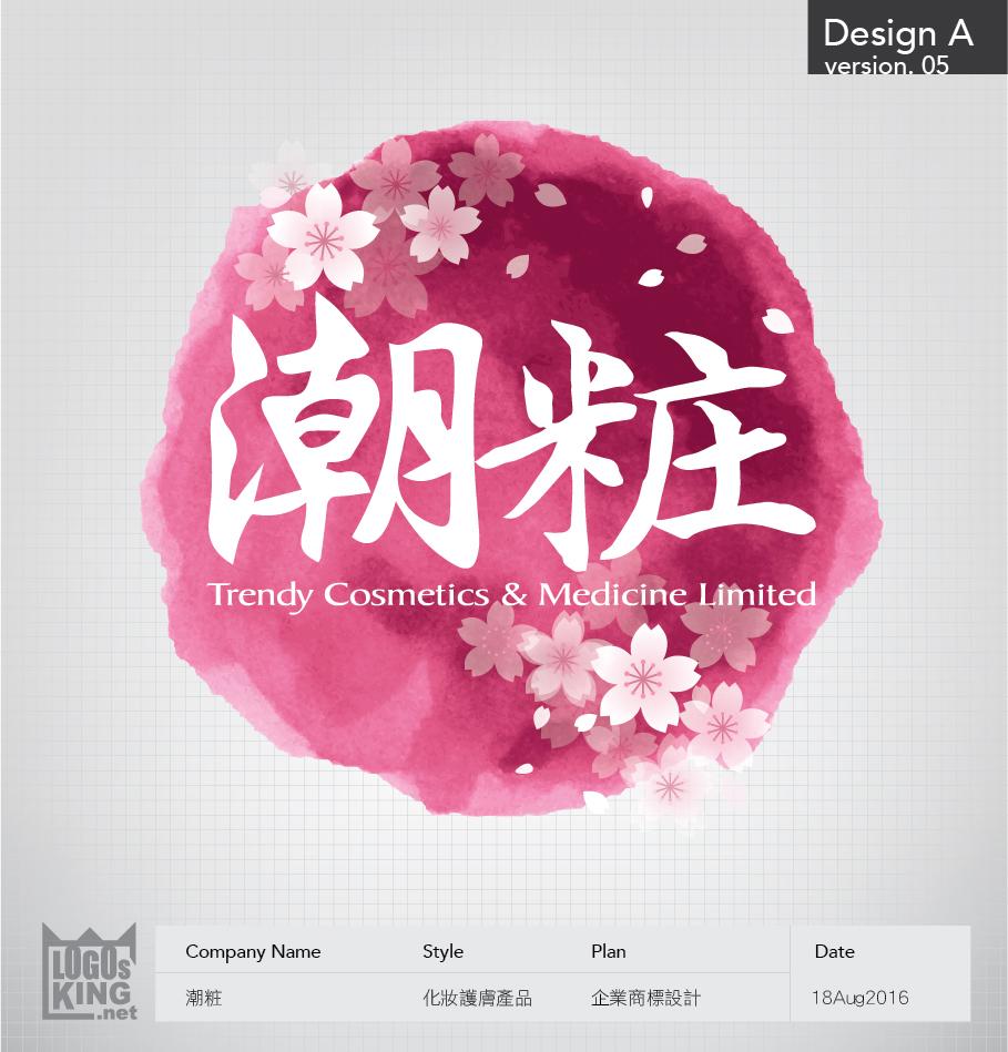 潮粧_Logo_v5-02.jpg