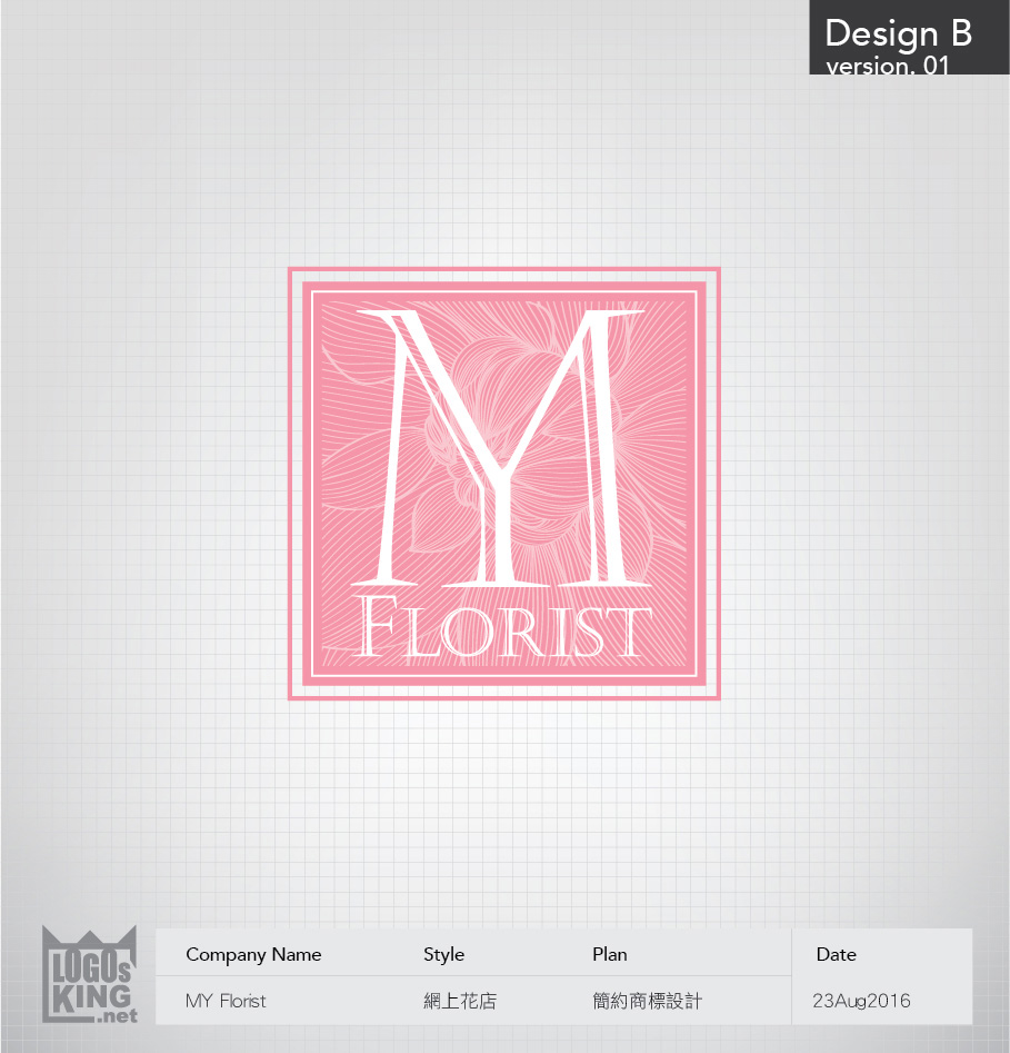 MY Florist_Logo_v2-01.jpg