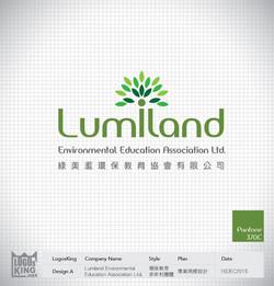 Lumiland | Logosking.net