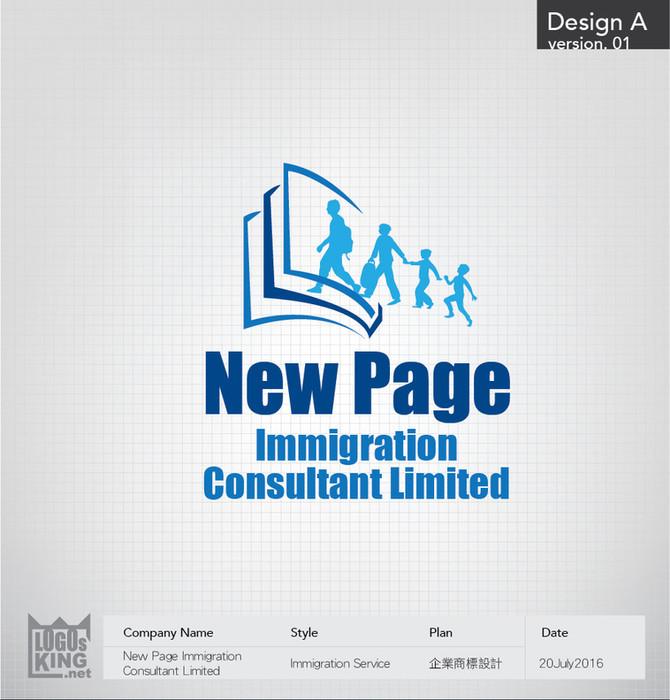 移民顧問公司標誌 設計師運用打開人生新的一頁意念創作,令標誌極具意義。