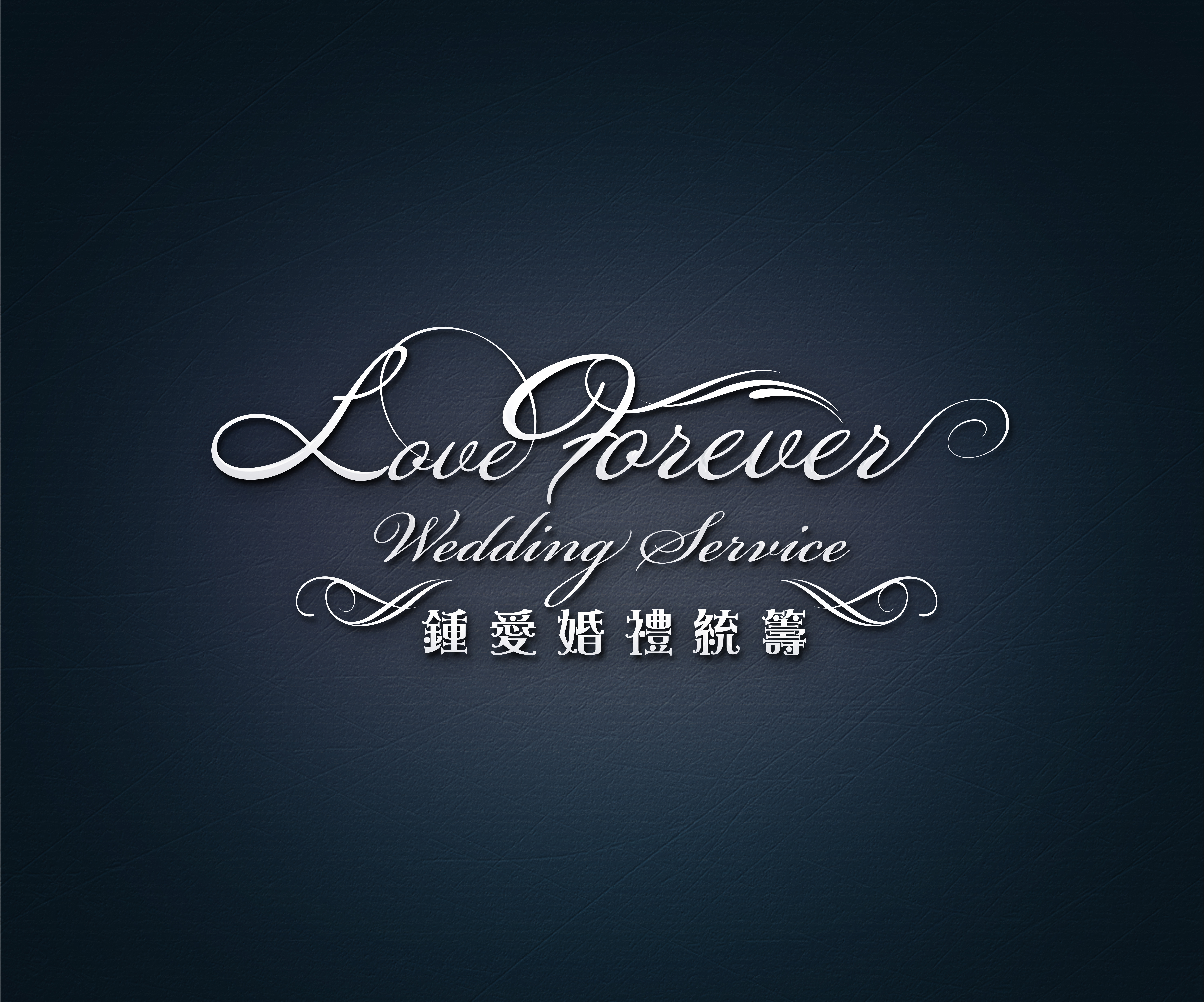Love Forever wedding service_TextEffect_A.jpg