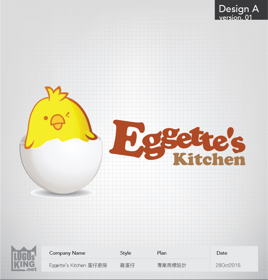 Eggette's Kitchen 蛋仔廚房_Logo_v1-01.jpg