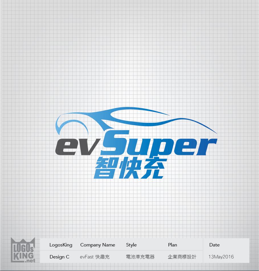 evSuper_Logo_v2-01.jpg