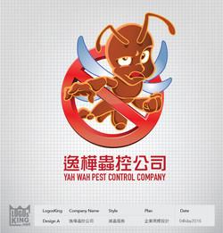YAH WAH PEST_Logo_v1-01.jpg