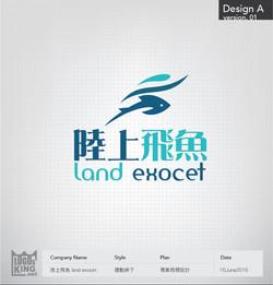 陸上飛魚_Logo_v1-01.jpg