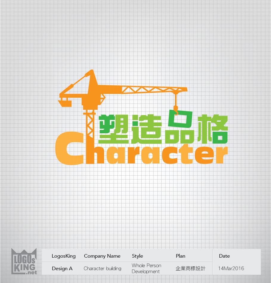 Character Building_Logo_v3.jpg