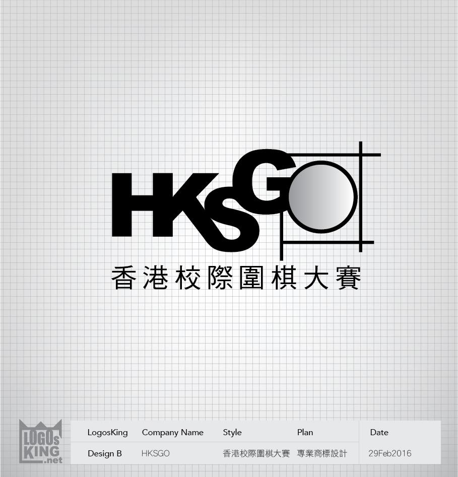 HKSGO_Logo_v2-01.jpg