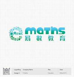 E-Maths | Logosking.net