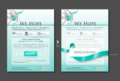 We Hope UI Design