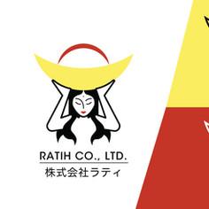 Ratih Logo