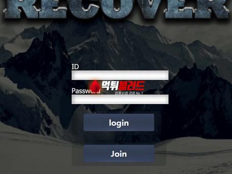 리커버 moc56.com 사설토토사이트 먹튀검증