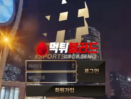 샵 be-nz.com 사설토토사이트 먹튀검증