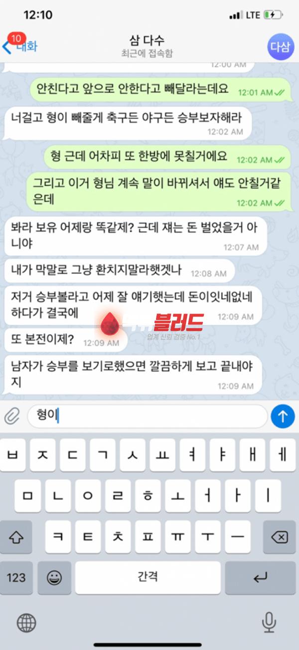 리셀 RESELL 먹튀사이트 - 먹튀 안전놀이터 토토사이트추천 먹튀검증업체 먹튀블러드