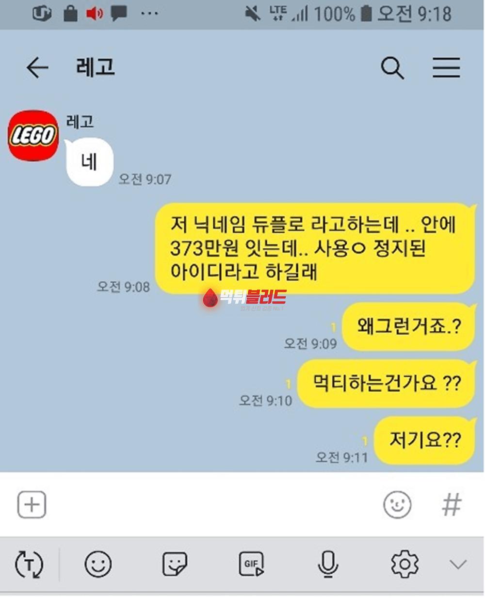레고 lego 먹튀사이트 - 먹튀 안전놀이터 토토사이트추천 먹튀검증업체 먹튀블러드