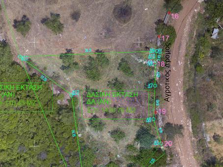 Ορθοφωτογραφίες υψηλής ανάλυσης για τοπογραφικά υπόβαθρα, με χρήση Drone
