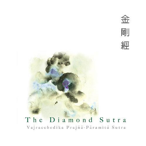 The Diamond Sutra (Mandarin) 金刚经