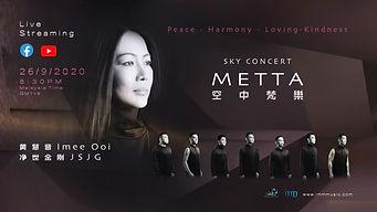 Metta Sky Concert Event Page.jpg