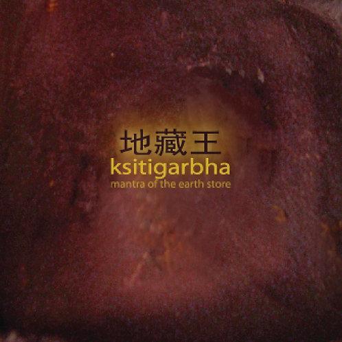 Ksitigarbha - 地藏王菩萨真言