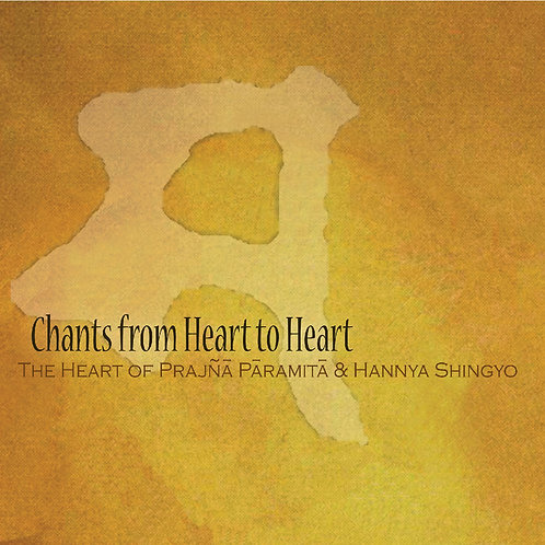 Chants from Heart to Heart 英/日文心经