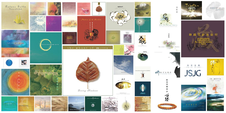 IMM album collage 2020 2-01.jpg