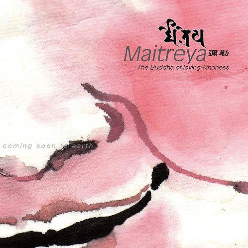 Maitreya Mantra 彌勒佛心咒