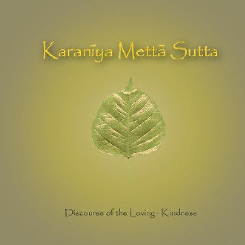 Karaniya Metta Sutta 慈爱经 -巴利文