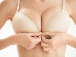 Mamoplastia de Aumento- Prótese de mama