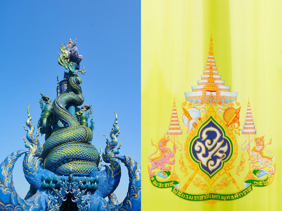 11- Left- Entrance at Wat Rong Seur Ten