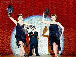 уроки пластики и танцев в театральной школе