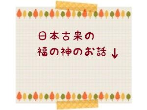 autumn_tree_frame_9735-200x150.jpg