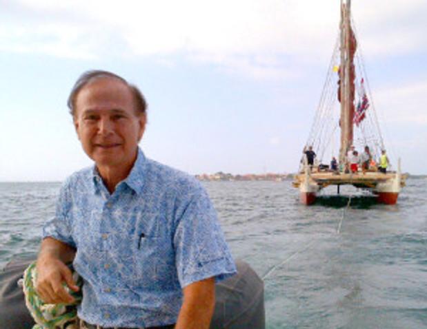 Ward Bali Hokulea
