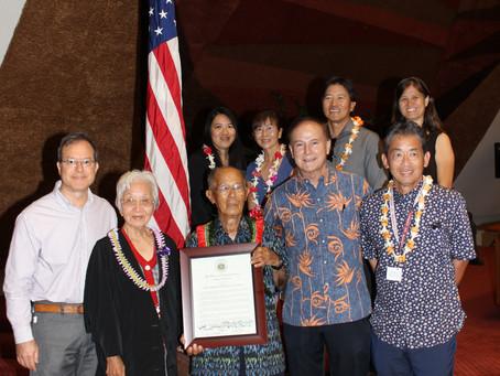 Honoring Yukio Yoshikawa at the Hawaii House of Representatives