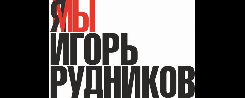 Golunov vapautettiin, mutta ainakin kuusi toimittajaa on edelleen vangittuna Venäjällä