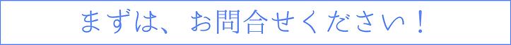 改定-イラスト製作_02_03.png