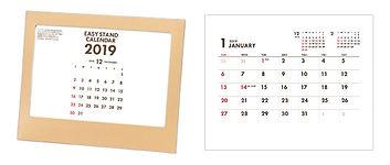 E305_カレンダー_印刷市場.com