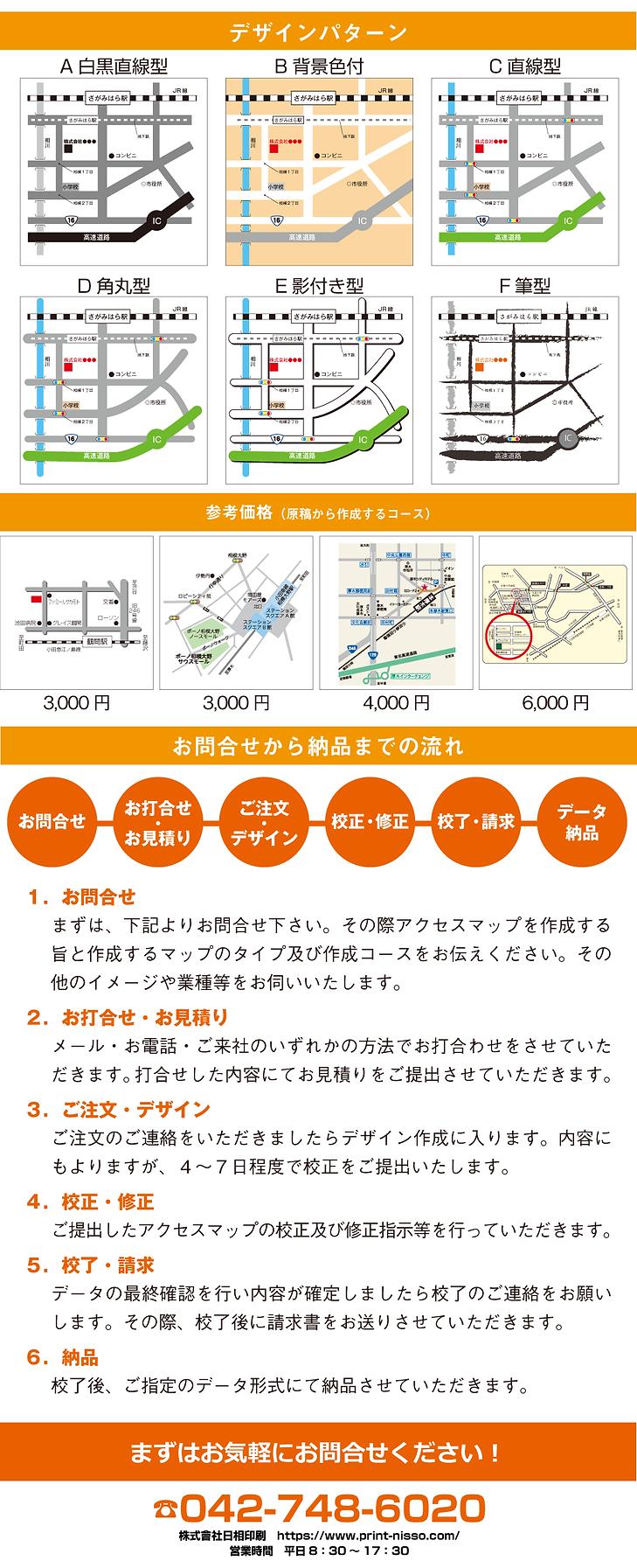 岡_オリジナルデザインMAP_05.png