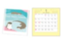 E302 卓上メモカレンダー