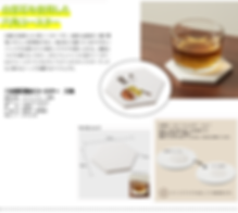 【CS6】10%対応 春グッズ_15.png