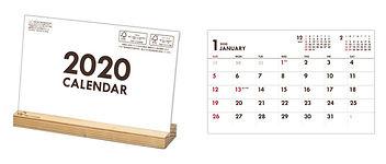 E304 杉の台座カレンダー(FSC)