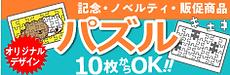 TOP20190111_02.png