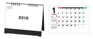 E316_カレンダー_印刷市場.com