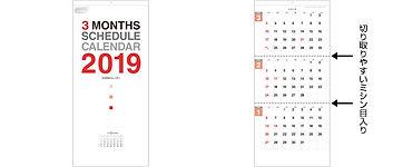 E196_カレンダー_印刷市場.com