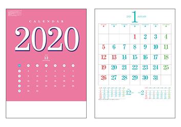 E186 玉カレンダー(3)